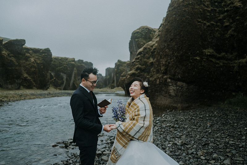 Elopement Wedding in Southern Iceland