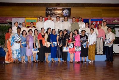 2005 Graduation Banquet