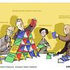 Sveobuhvatni višepartnerski model: obezbediti i najslabije karike