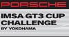 IMSA_GT3_Cup crop
