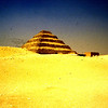 Egypt 1989 Step pyramid of King Zosier