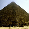 Egypt 1989 cheops pyramid