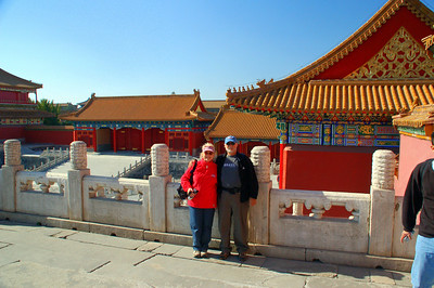Forbidden City Beijing China Beijing China