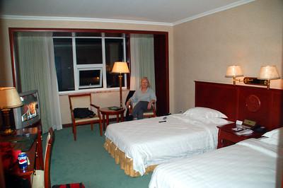 1st hotel room beijing