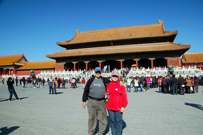 Forbidden City, Beijing China