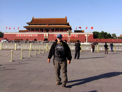 Tiananmen Square andy Beijing China