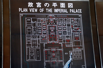 diagram of Forbidden City beijing