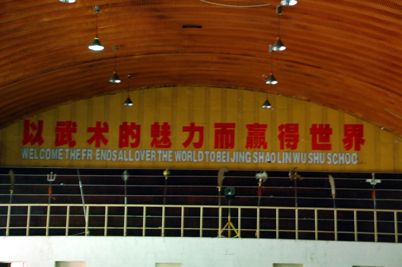 Chinese School  Beijing China