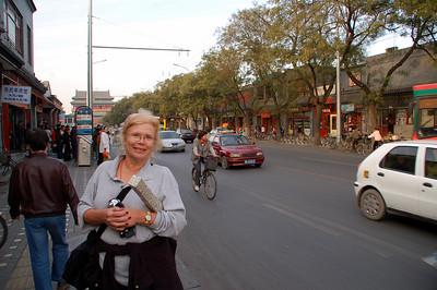 Betty street scene