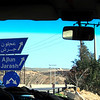 Amman to the Dead Sea
