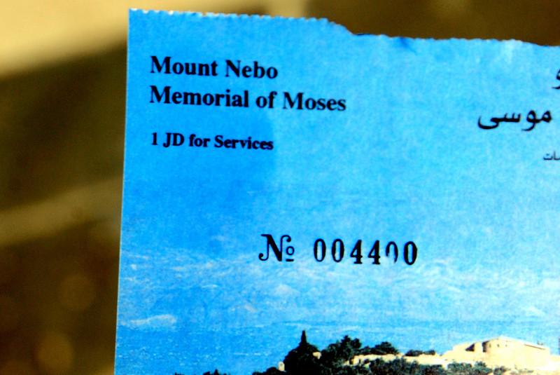 Mount Nebo ticket
