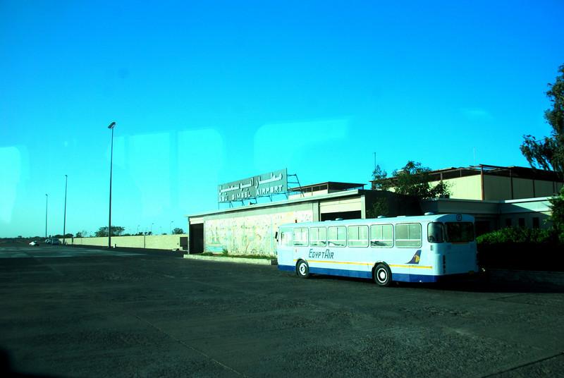 Aswan Airport Abu Simbel