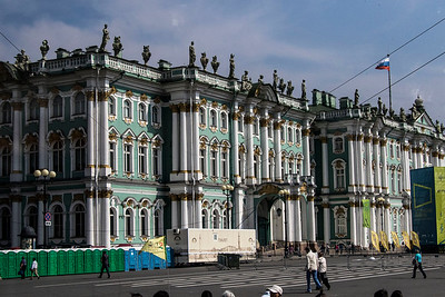 The State Hermitage Museum and Winter Palace