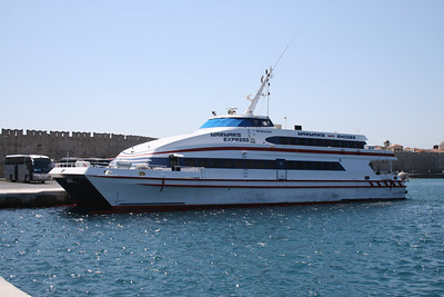 2009 - HSC catamaran MARMARIS EXPRESS in Rodos.