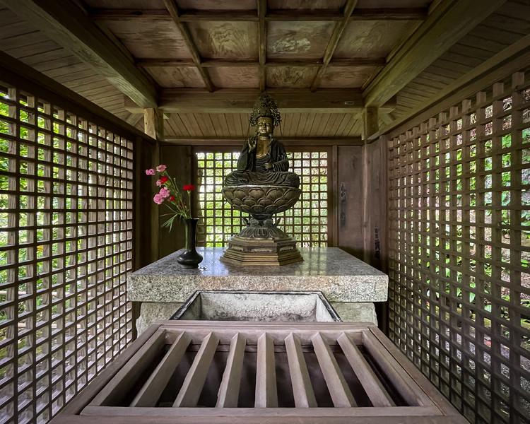 The Small Shrine