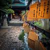 Hiroo Inari-jinja