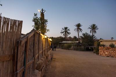 Houses in desert, Judean Desert, Dead Sea Region, Israel