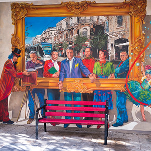 Street art on building wall, Jerusalem, Israel