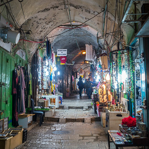 Stalls in Arab market in the Old City, Jerusalem, Israel