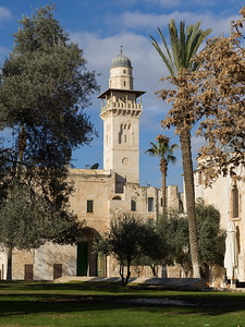 Bab al-Silsila minaret in Al Aqsa Mosque, Temple Mount, Old City, Jerusalem, Israel