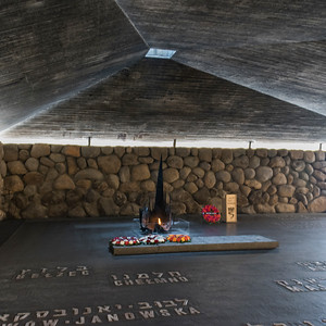 Names of martyrs on floor in memorial and Eternal Flame, Hall Of Remembrance, Yad Vashem, Jerusalem, Israel