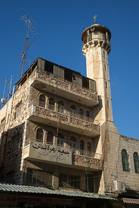 Mosque in Muslim neighborhood, Old City, Jerusalem, Israel