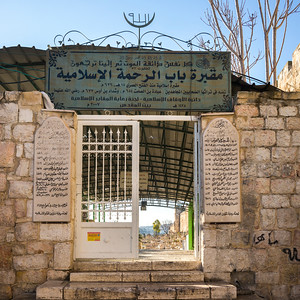 Entrance to the cemetery of Bab al-Rahma, Old City, Jerusalem, Israel