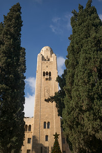 Faade of Jerusalem International YMCA building, Jerusalem, Israel