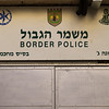 Close-up of Israel Border Police signboard, Church of the Holy Sepulchre, Old City, Jerusalem, Israel