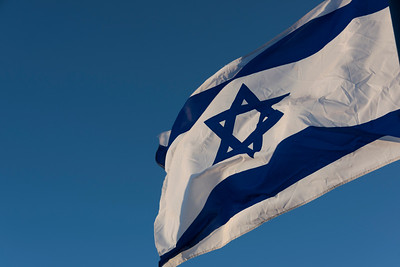 Close-up of Israeli Flag, Israel