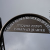Low angle view of the signboard at the entrance of Ashkenazi Quarter, Safed, Northern District, Israel