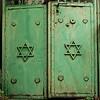 Close-up of Star of David on metal gates, Safed, Northern District, Israel