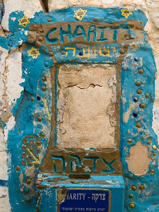 Close-up of rusty charity box on wall, Old City, Safed, Northern District, Israel