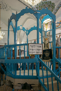 Interiors of synagogue, Abuhav Synagogue, Safed, Northern District, Israel