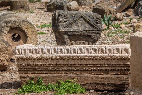Ceasarea Philippi