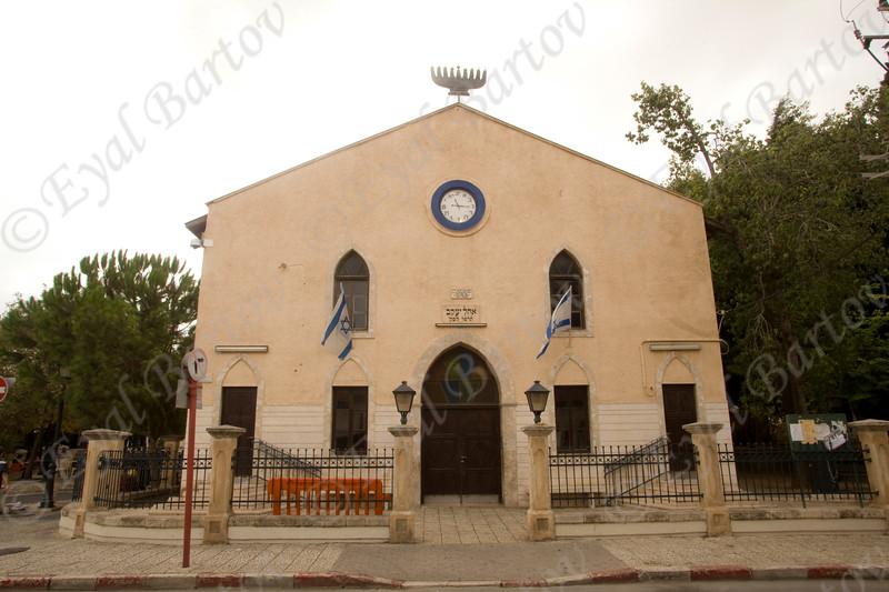 בית הכנסת בזיכרון יעקב