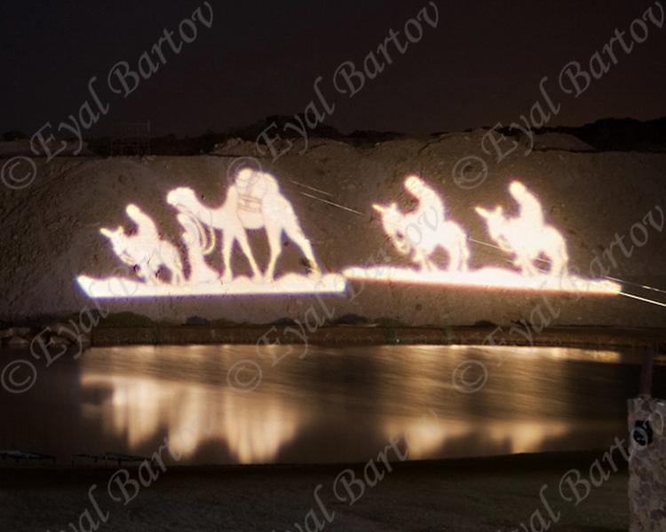 Timna Valley - מכתש תמנע תצוגת  לילה
