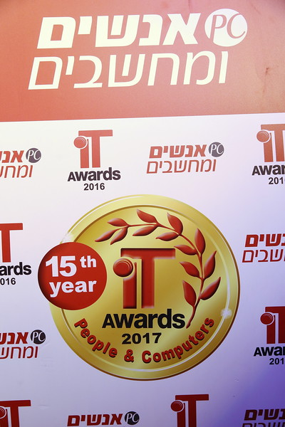 IT AWARDS 4.3.2018