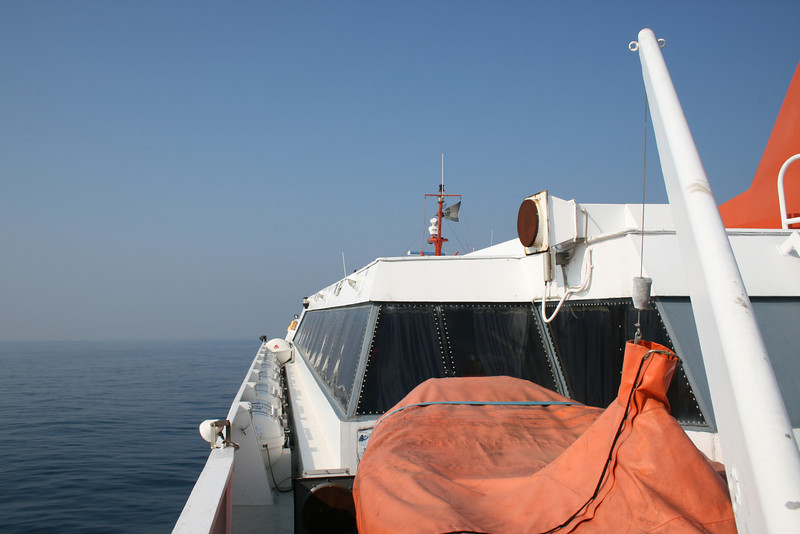 2008 - On board HSC ACHERNAR.