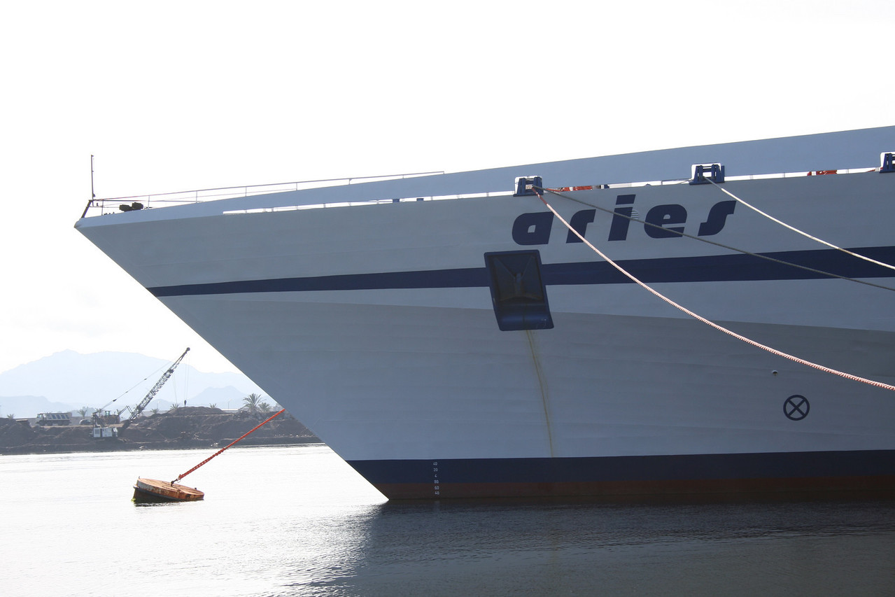 2008 - HSC ARIES laid up in Olbia : the bow.
