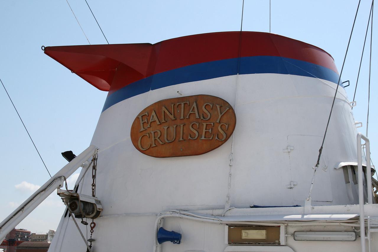 2009 - F/B FALERNO : the funnel.