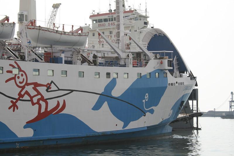 2009 - F/B GIRAGLIA docked in Napoli due to works.