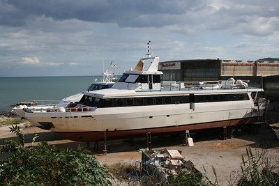 2011 - BELUO in shipyard after sinking
