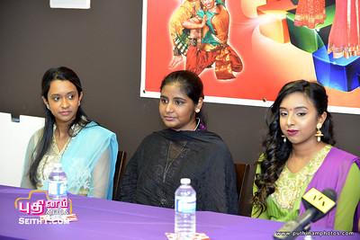 Ithayaragangkal-presmeet-200517-puthinammedia (13)