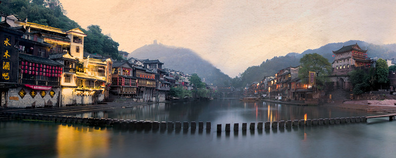 Fenghuang - Phoenix town