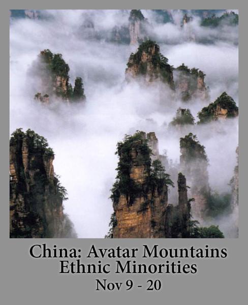 2017-11-11-AvatarMountains