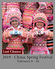2018-02-15-China NYTraditions