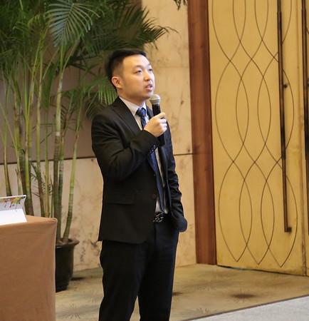 IWCC Shanghai 2017