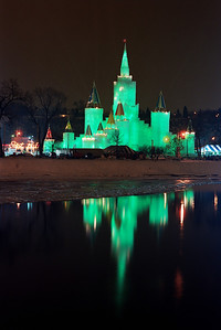 1992 St. Paul Winter Carnival Ice Castle---IC-7019