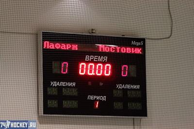 Lafarge (Челябинск) - Мостовик (Омск) 2:3Б. 5 мая 2012